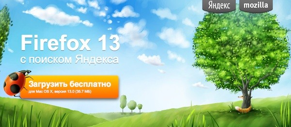 firefox-yandex_end_google