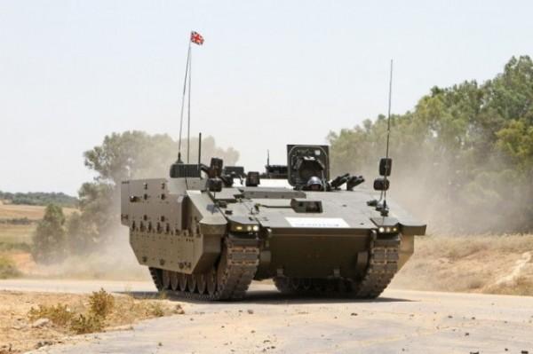 Беспилотный танк